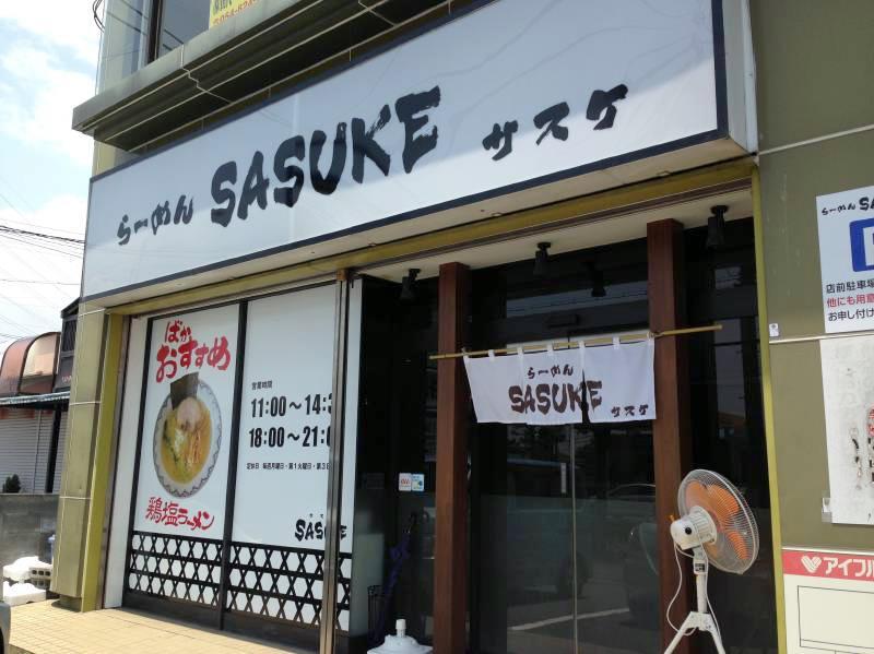 らーめん  SASUKE【鶏塩らーめん】 @焼津市