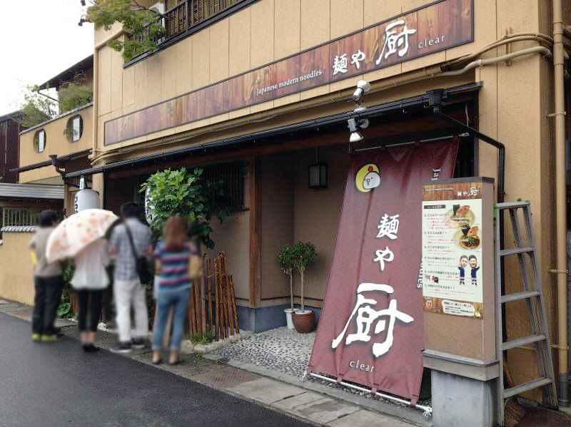麺や  厨【しっ鶏そば・醤油】  @静岡市清水区