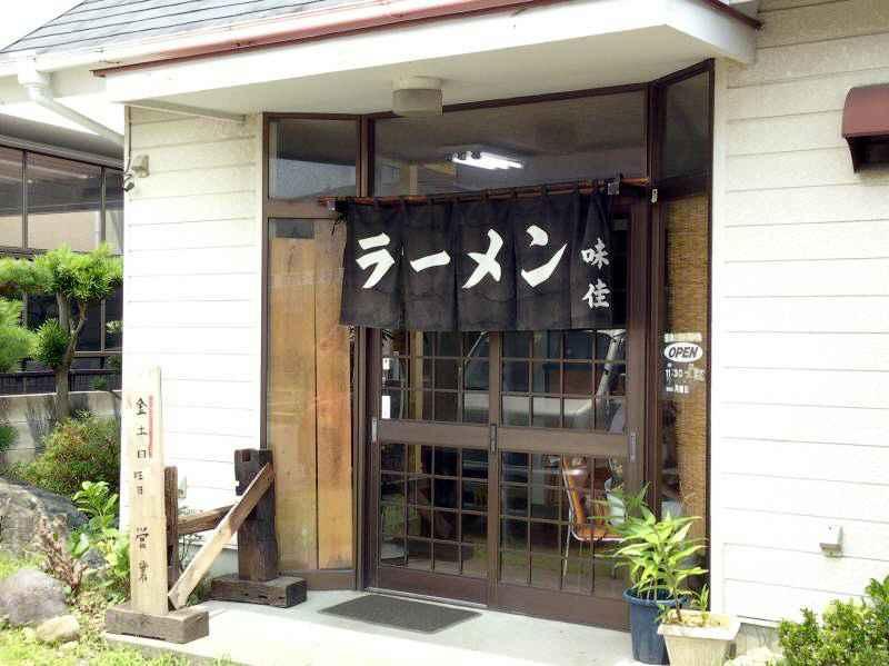 ラーメン  味佳【和風ラーメン】  @浜松市東区丸塚町