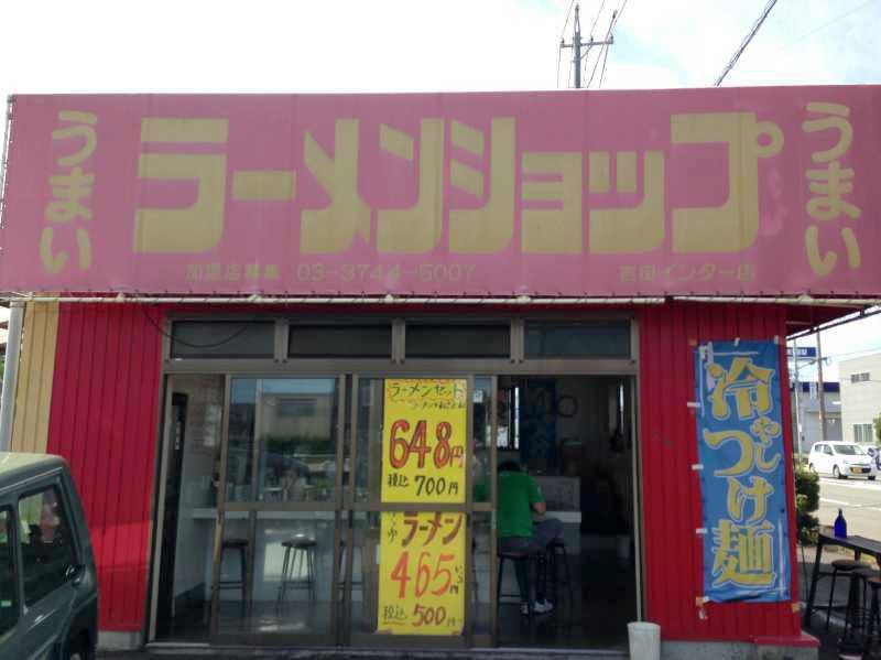 ラーメンショップ  吉田インター店【ねぎラーメン・しょうゆ】  @島田市