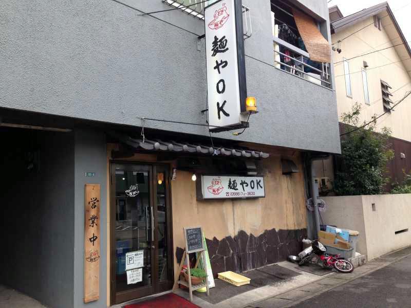 麺や OK【コクうま味噌】 @愛知県安城市