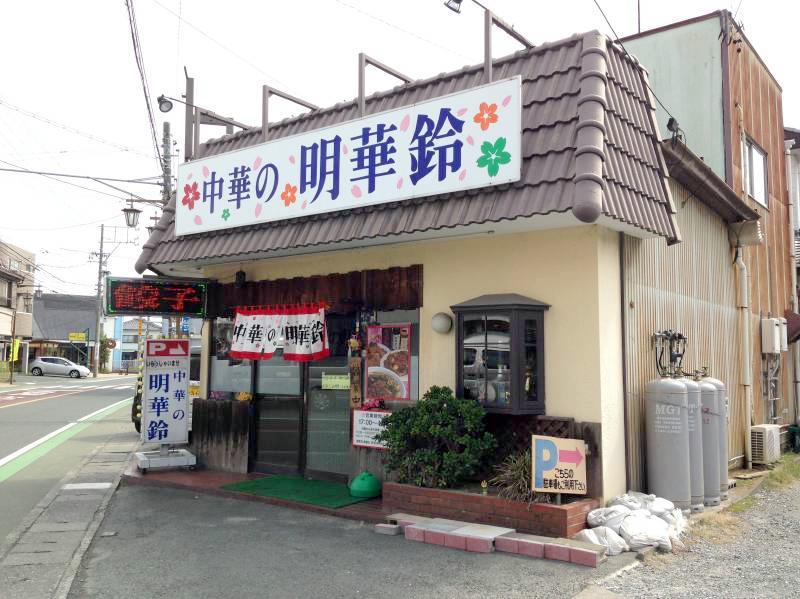 中華の明華鈴【坦々麺(中辛)】  @浜松市南区芳川町