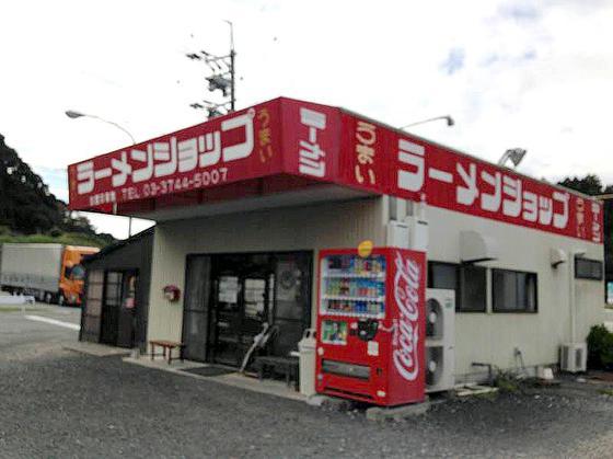 ラーメンショップ  板沢店【ネギ味噌ラーメン(並)】  @掛川市