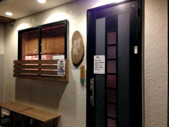 麺's食堂 粋蓮【サバらぁ麺・塩】  @焼津市