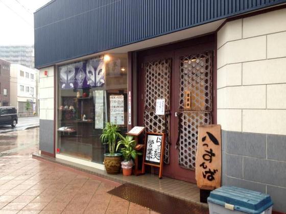 八っすんば【豚煮干しDX・醤油】 @藤枝市