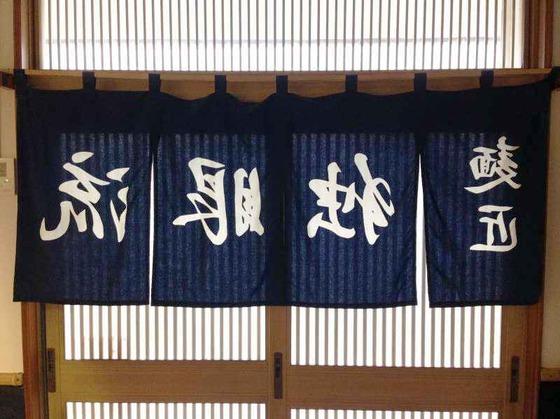 裏独眼流【鰤和風つけ麺】 @浜松市中区高丘東
