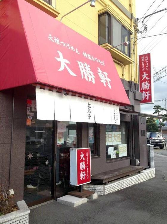 大勝軒みしま【みそらーめん】  @駿東郡清水町