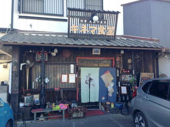 キネマ食堂【ラーメン】  @掛川市