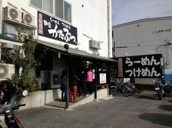 麺座 かたぶつ【味玉らーめん】 @愛知県瀬戸市