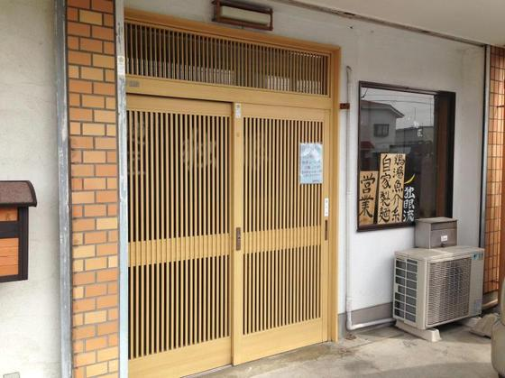 裏独眼流【EBI・HOTA・MISO】  @浜松市中区高丘東