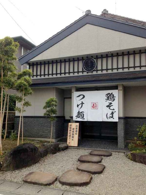 ガチ麺道場【鶏そば青さ香る磯ノ汐】  @愛知県豊川市
