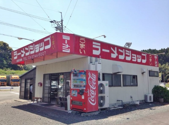 ラーメンショップ  板沢店【ラーメン】  @掛川市