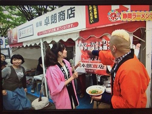 拉麺  豚風亭【とんぷぅ麺】  @静岡市清水区
