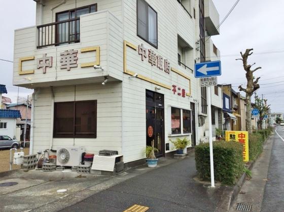 不二屋中華飯店【湯麺(タンメン)】  @掛川市