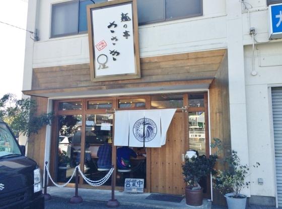 麺の亭  ささき屋【ラ~メン】  @愛知県豊橋市