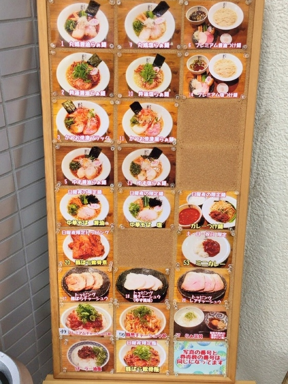 麺's食堂 粋蓮【鯖らぁ~麺  白醤油仕立て】  @焼津市