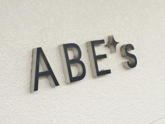 ラーメン  ABE's【塩ラーメン  ベジタブルソース添え】  @静岡市葵区