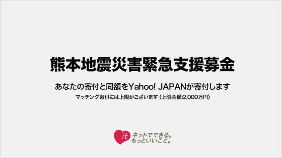 餃子専門  さくや【担々麺】  @愛知県豊橋市