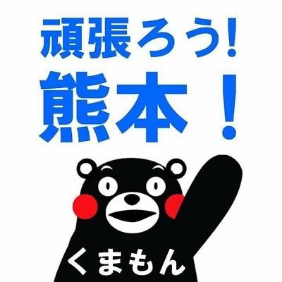 麺's食堂 粋蓮【粋蓮塩らぁ麺】  @焼津市