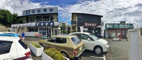 自家製麺  カミカゼ【塩ラーメン】  @神奈川県横浜市戸塚区