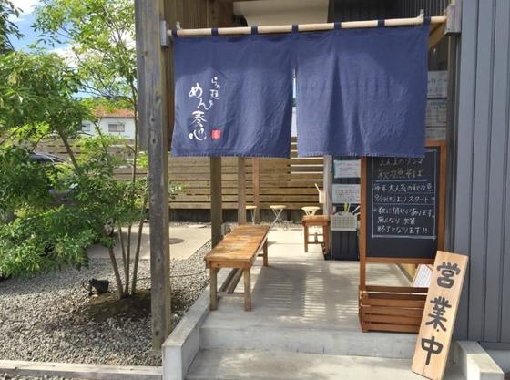 らぁ麺  めん奏心【まんまのサンマ  秋刀魚そば】  @島田市