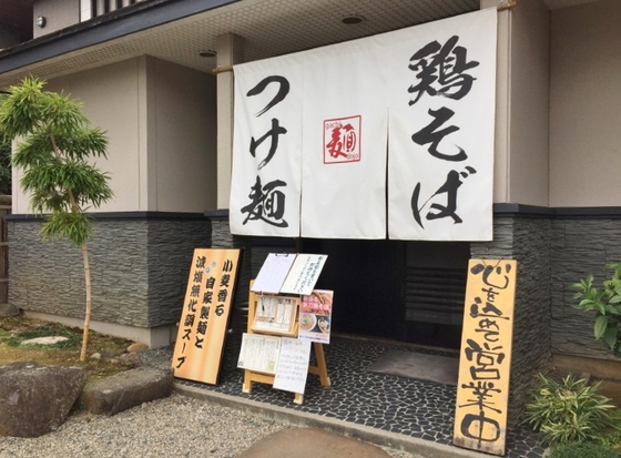 ガチ麺道場【秋香る秋刀魚そば】  @愛知県豊川市