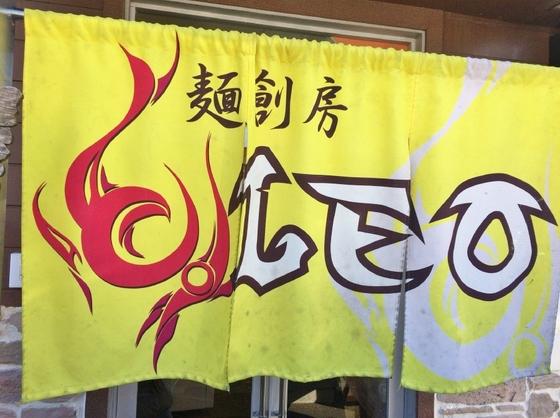 麺創房  LEO【名古屋コーチン×博多地鶏の丸鶏中華そば】  @焼津市