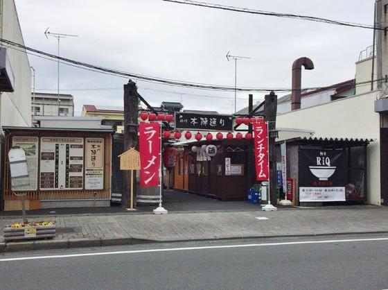 麺屋  RIQ【黒胡麻濃厚担々麺(大辛)】  @掛川市