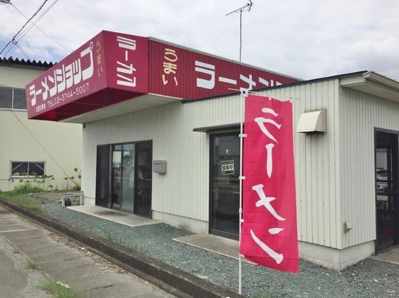 ラーメンショップ  袋井店【ネギ味噌ラーメン(中)】  @袋井市