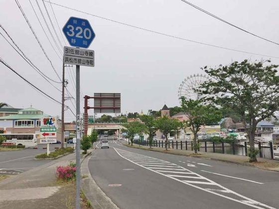 麺屋  KAZU-G【赤のGめん・中】  @浜松市西区舘山寺町