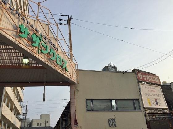 ひとっちゃん【ラーメン】  @浜松市中区砂山町