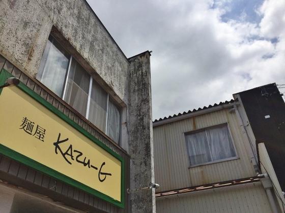 麺屋  KAZU-G【浜名湖汐ラーメン】  @浜松市西区舘山寺町