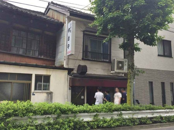 麺屋  坂本01【中華そば】  @東京都北区