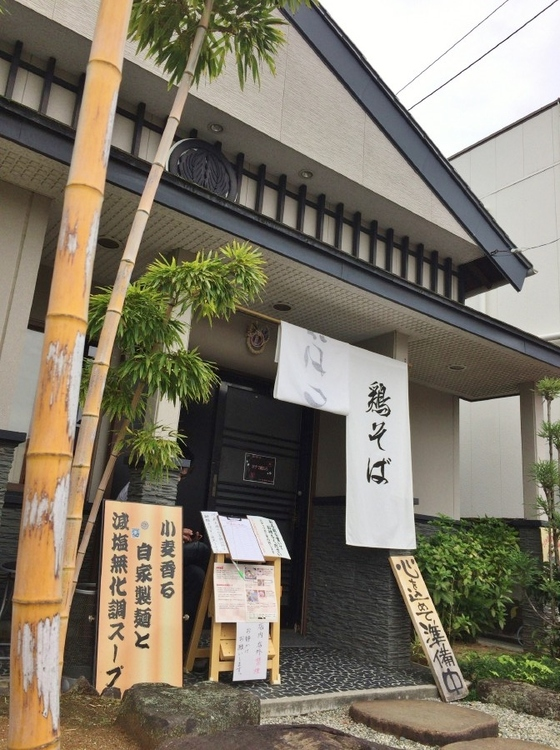 ガチ麺道場【もっちり大麦小麦そばの冷つけ麺  ラートマとろろ飯付】  @愛知県豊川市