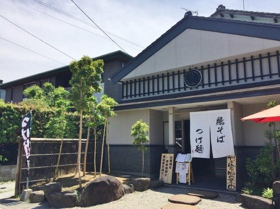 ガチ麺道場【鶏そば昆布といりこの塩】  @愛知県豊川市