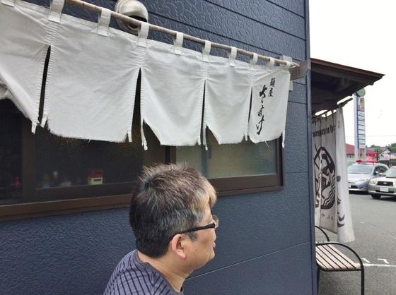 麺屋  さすけ【丸鶏塩そば】  @掛川市