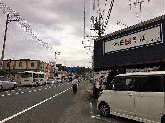 麺屋  さすけ【背脂煮干しそば】  @掛川市