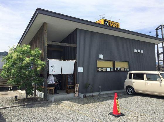らぁ麺  めん奏心【鰹出汁つけ麺・汐(大盛)】  @島田市