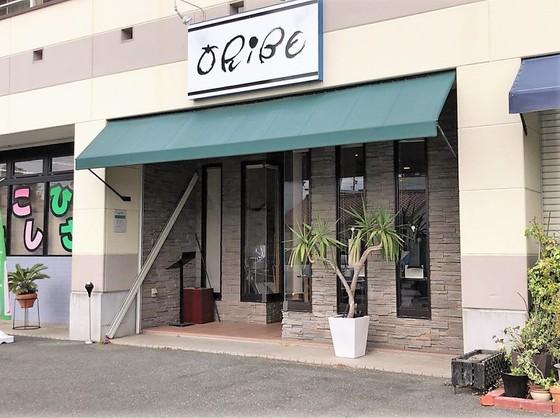 ORIBE【〜焼き麦香る〜  鶏白湯麺  ver.2】  @愛知県豊橋市