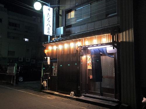 麺's食堂 粋蓮【〜醤NOODLE2017〜 粋】  @焼津市