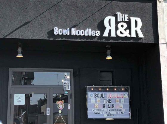 Soul Noodles THE R&R【担々ソバ】  @浜松市東区篠ケ瀬町