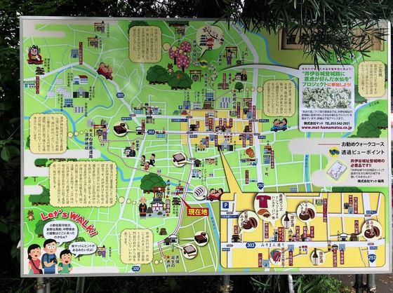 餃子の新宮【Cランチ】  @浜松市北区引佐町