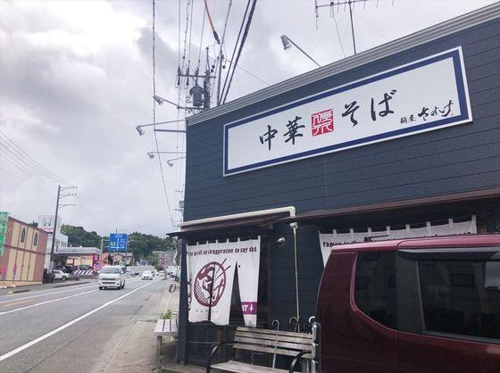 麺屋  さすけ【純鶏塩そば+雲呑増し】  @掛川市