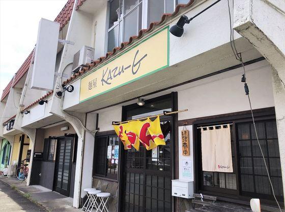 麺屋  KAZU-G【sasagase Jiro】  @浜松市東区篠ケ瀬町