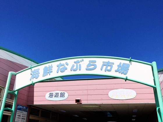 いかり食堂【かつラーメン】  @御前崎市