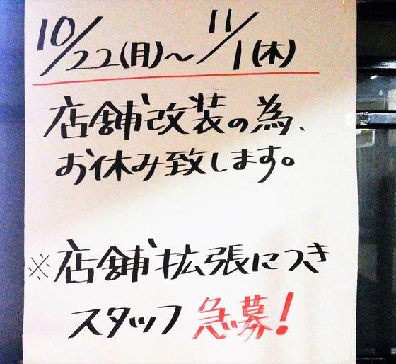 ガチ麺道場【つけ麺  淡麗ノ塩(大盛)】  @愛知県豊川市