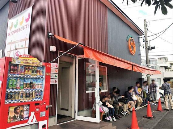麺や  厨【特選牛  しぐれ味噌らぁ麺】  @静岡市駿河区