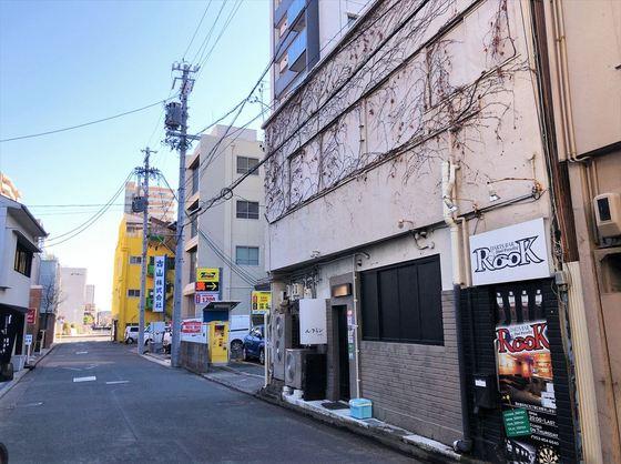 会員制ラボラトリー【このしろお出汁に麺を入れて】  @浜松市中区板屋町