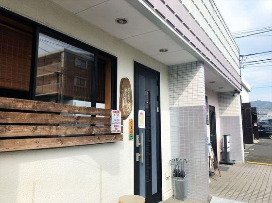 麺's食堂  粋蓮【丸鶏塩らぁ麺】  @焼津市
