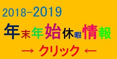 らぁ麺  幸跳【味噌らぁ麺】  @愛知県豊橋市